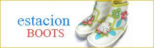 estacion boots/ エスタシオン ブーツ 商品一覧