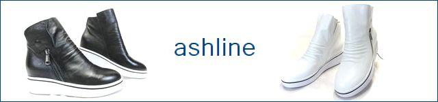 ashline / アシュライン 商品一覧
