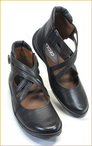 cecilia 靴 セシリア  ce1918bl ブラック 右画像