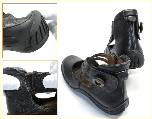 cecilia 靴 セシリア  ce1918bl ブラック パーツ画像