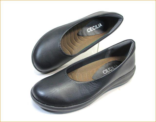 cecilia セシリア ce250bl ブラック 全体画像