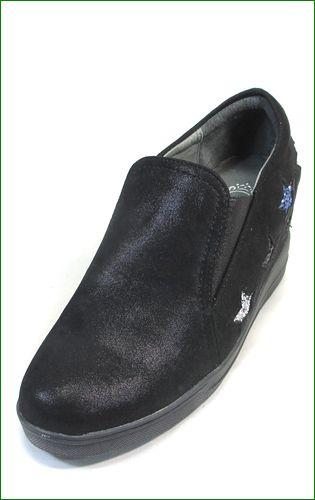 carissimoalte  カリシモアルテ cs124716bl  ブラック 左靴の画像