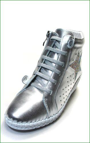 carissimoalte  カリシモアルテ cs17273sl  シルバー 左靴の画像