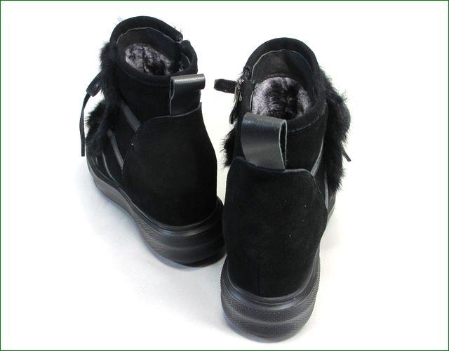 carissimoalte  カリシモアルテ  c88282bl ブラック  全体画像