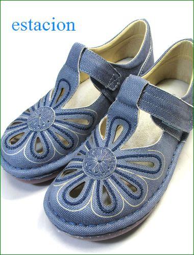 エスタシオン靴 estacion  et06de  革デニム 全体画像
