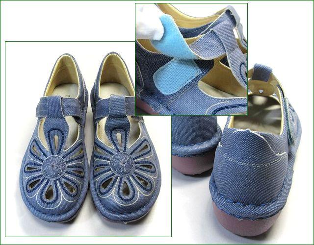 エスタシオン靴 estacion  et06de  革デニム パーツの画像