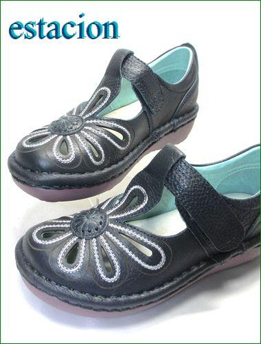 エスタシオン靴 estacion  et06nv  ネイビー 全体画像