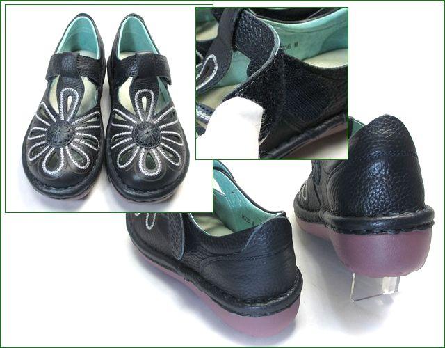 エスタシオン靴 estacion  et06nv  ネイビー パーツの画像