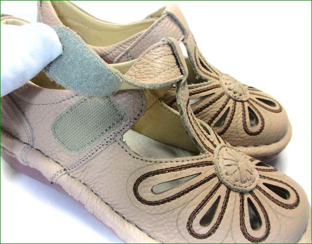 エスタシオン靴 estacion  et06ok  オークベージュ アップの画像