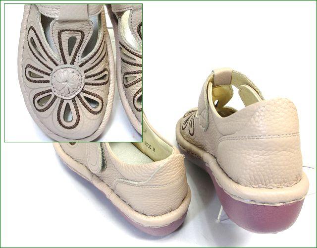 エスタシオン靴 estacion  et06ok  オークベージュ パーツの画像