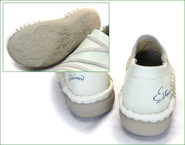 エスタシオン靴  estacion  et105iv アイボリー 部分画像