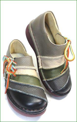 エスタシオン靴  estacion  et110blm ブラックマルチ 右画像