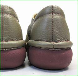 エスタシオン靴  estacion  et110blm ブラックマルチ ソール画像