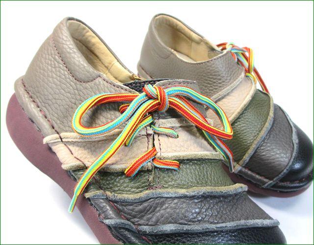 エスタシオン靴  estacion  et110blm ブラックマルチ アップ画像