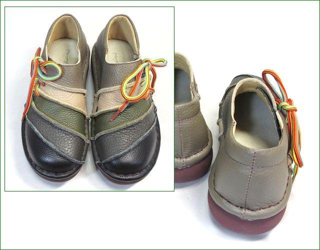 エスタシオン靴  estacion  et110blm ブラックマルチ 部分画像