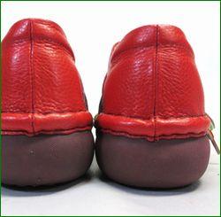 エスタシオン靴  estacion  et110mt マルチ ソール画像