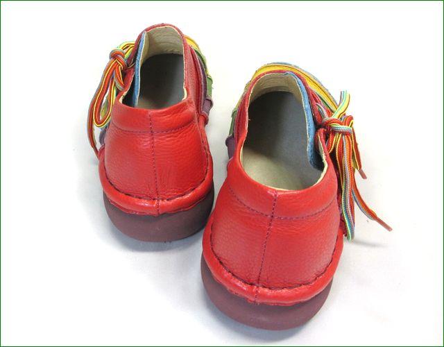 エスタシオン靴  estacion  et110mt マルチ 部分画像