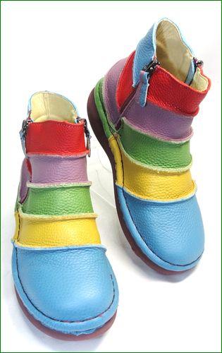 エスタシオン靴 estacion et117bu  ブルーマルチ 右画像