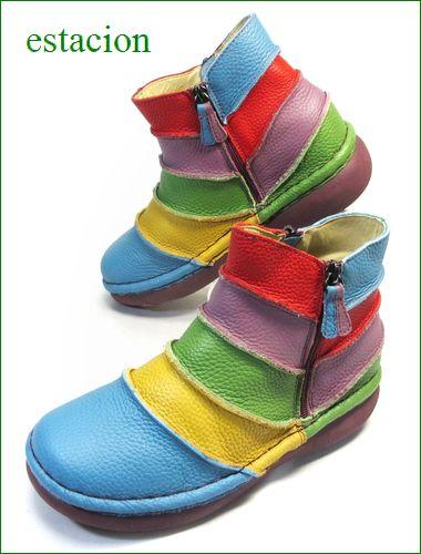 エスタシオン靴 estacion et117bu  ブルーマルチ 全体画像