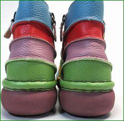 エスタシオン靴 estacion et117bu  ブルーマルチ 底の画像
