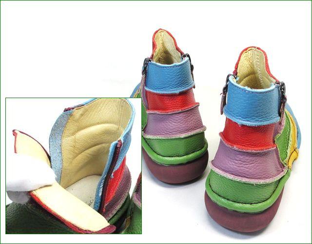 エスタシオン靴 estacion et117bu  ブルーマルチ パーツ画像