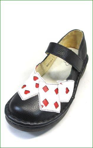 エスタシオン靴  estacion  et119bliv ブラックアイボリー 左画像