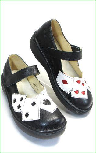 エスタシオン靴  estacion  et119bliv ブラックアイボリー 右画像