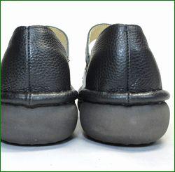 エスタシオン靴  estacion  et119bliv ブラックアイボリー 後ろ画像