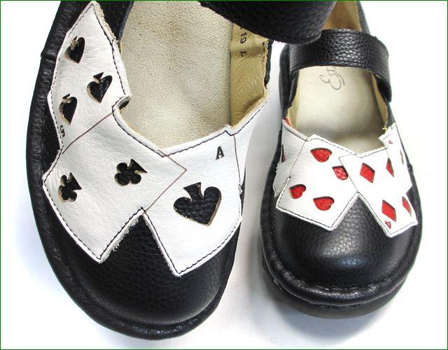 エスタシオン靴  estacion  et119bliv ブラックアイボリー アップ画像