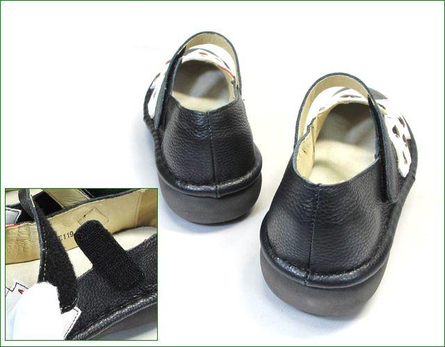 エスタシオン靴  estacion  et119bliv ブラックアイボリー 部分画像
