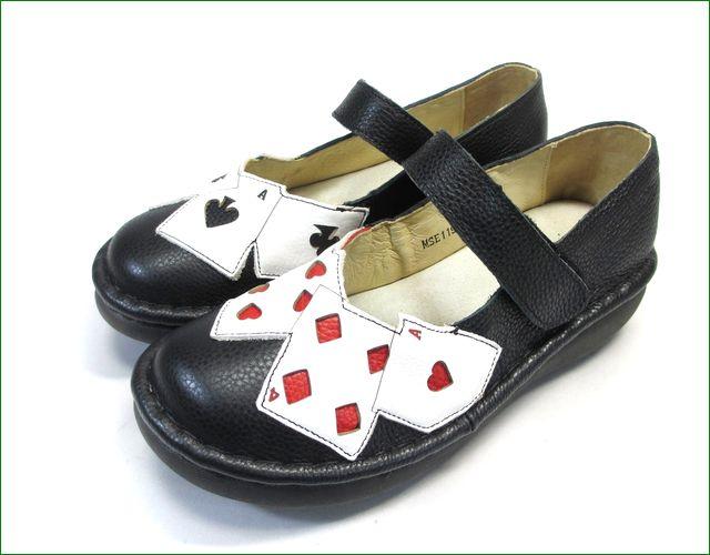 エスタシオン靴  estacion  et119bliv ブラックアイボリー 全体画像