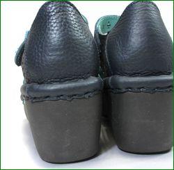 エスタシオン靴 estacion  et134nv  ネイビー カカトの画像