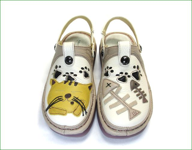 エスタシオン靴