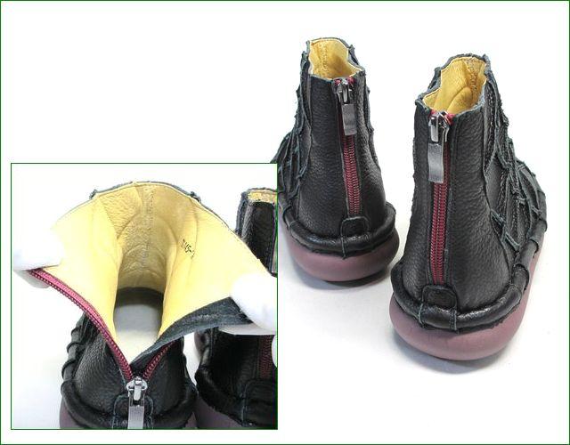 エスタシオン靴 estacion et1451bl   ブラック パーツ画像
