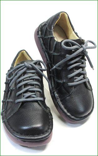 estacion靴  エスタシオン et1551bl ブラック  全体画像