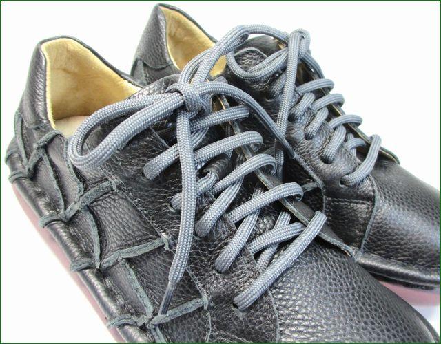 estacion靴  エスタシオン et1551bl ブラック  ズームアップの画像