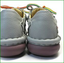 estacion靴  エスタシオン et155gy グレイ  カカトの画像