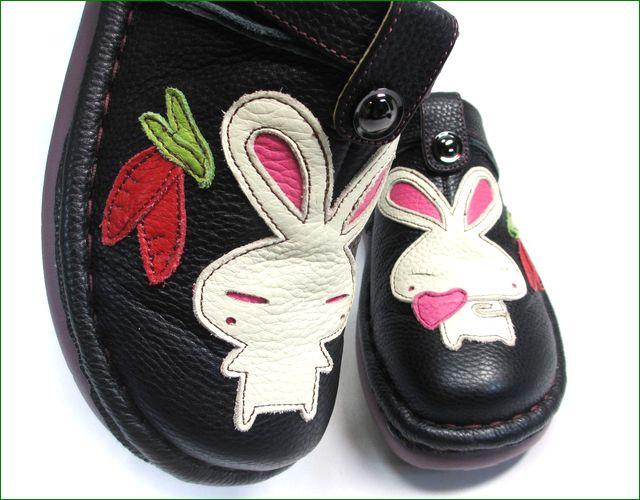 エスタシオン靴 estacion et156bl   ブラック アップ画像