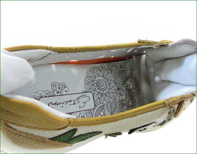 エスタシオン靴 estacion et1967iv  アイボリーコンビ 靴の中の画像