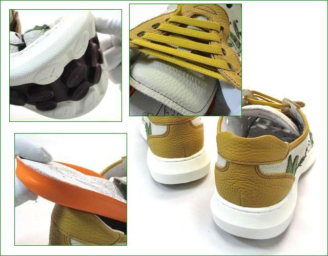 エスタシオン靴 estacion et1967iv  アイボリーコンビ 部分画像