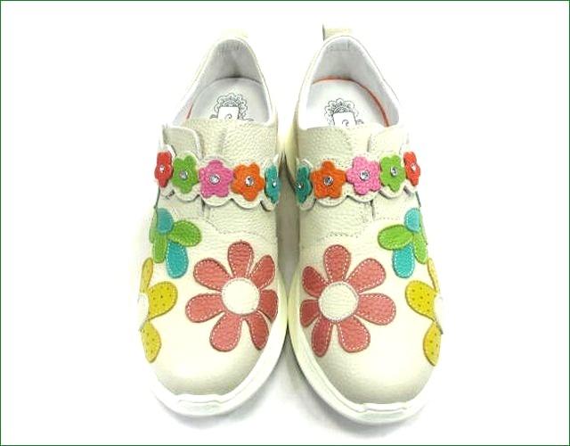 エスタシオン靴 estacion et2001ivo  アイボリー 靴の中の画像