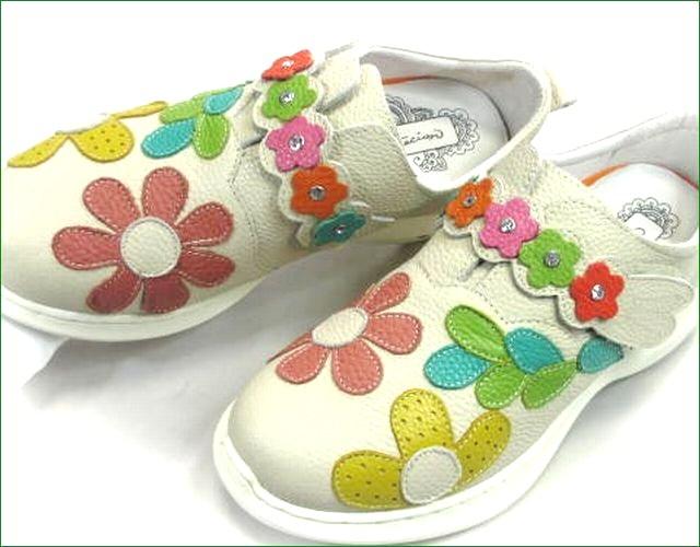 エスタシオン靴 estacion et2001ivo  アイボリー アップ画像