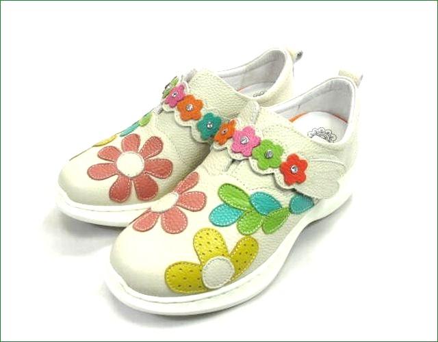 エスタシオン靴 estacion et2001ivo  アイボリー 全体画像