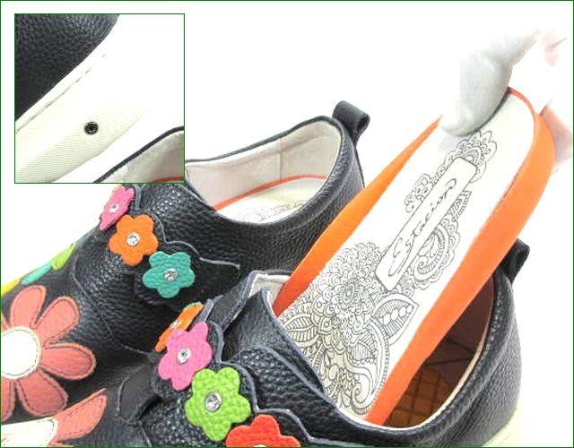 エスタシオン靴 estacion  et2001nvy  ネイビー 靴の中の画像