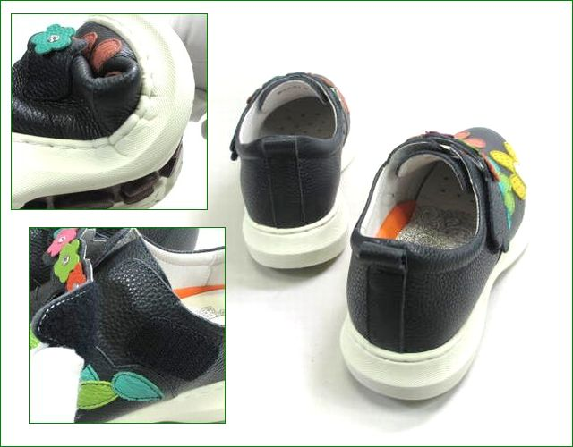 エスタシオン靴 estacion  et2001nvy  ネイビー 部分画像