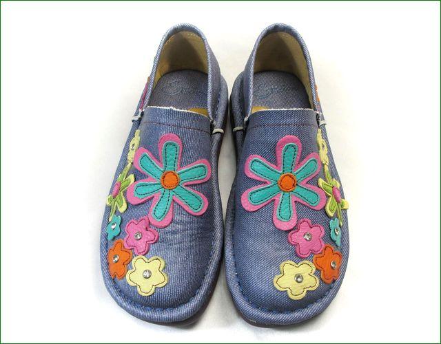 エスタシオン靴 estacion et220Nde 革デニムブルー 正面の画像