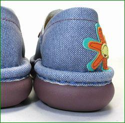 エスタシオン靴 estacion et220Nde 革デニムブルー 後ろ画像