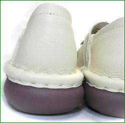 エスタシオン靴 estacion  et231229iv  アイボリー カカトの画像