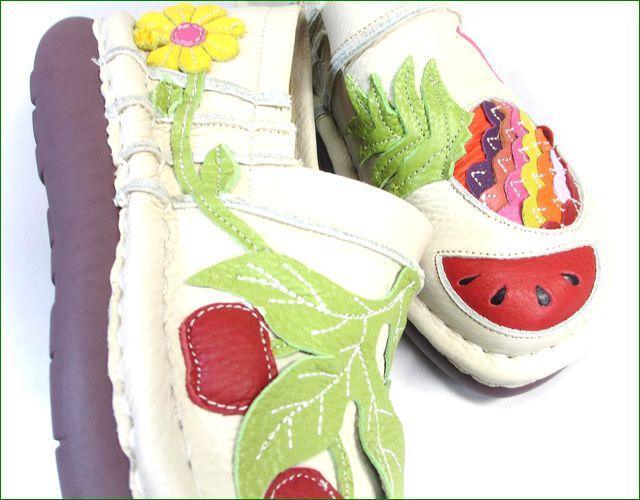 エスタシオン靴 estacion  et231229iv  アイボリー パーツの画像