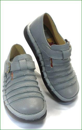エスタシオン靴  estacion  et2441gy グレイ  右画像
